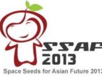 Tài liệu hướng dẫn thí nghiệm gieo trồng hạt đậu Azuki
