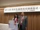 Học sinh trường THPT Nguyễn Tất Thành đoạt giải vàng Liên hoan mỹ thuật quốc tế